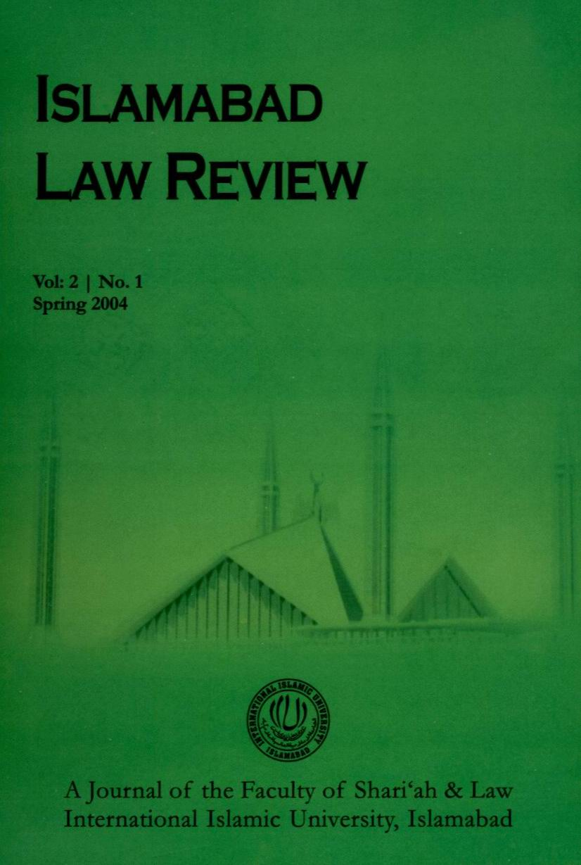 Islamabad Law Review